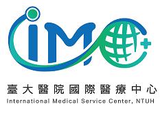 國際醫療中心Logo